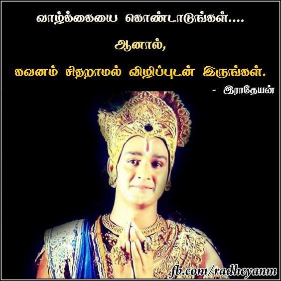 Krishna S Leela क ष ण क ल ल க ர ஷ ண