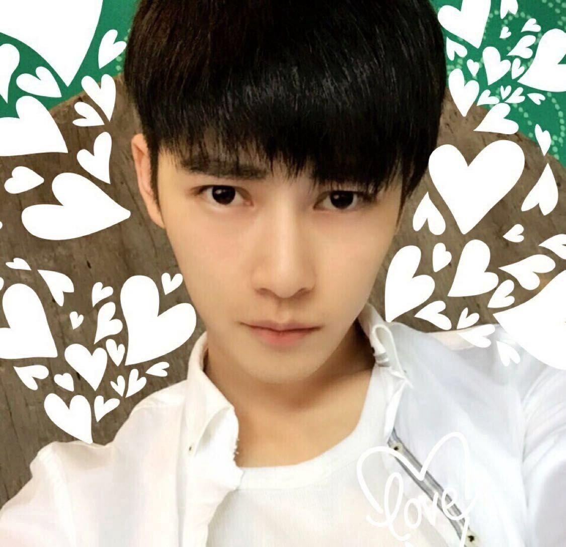Wang Zhi Shui :