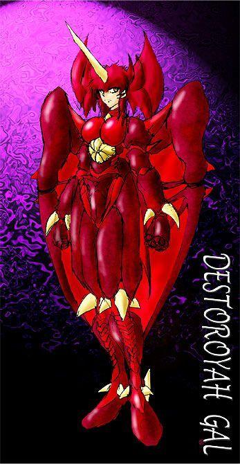 Highschool DxD x Male Godzilla Reader [Male Reader Insert] - Chapter