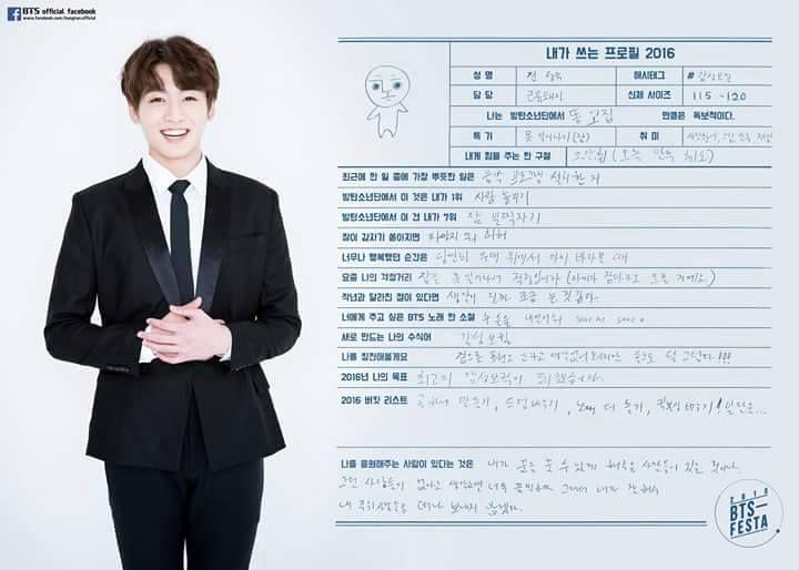 방탄소년단 (BTS Spazz Zone 2) - [BTS Festa] Jungkook's Self