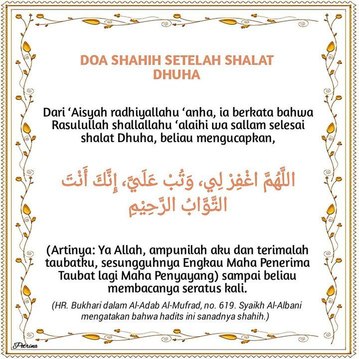 Hadits Shahih Tentang Shalat Dhuha Gambar Islami