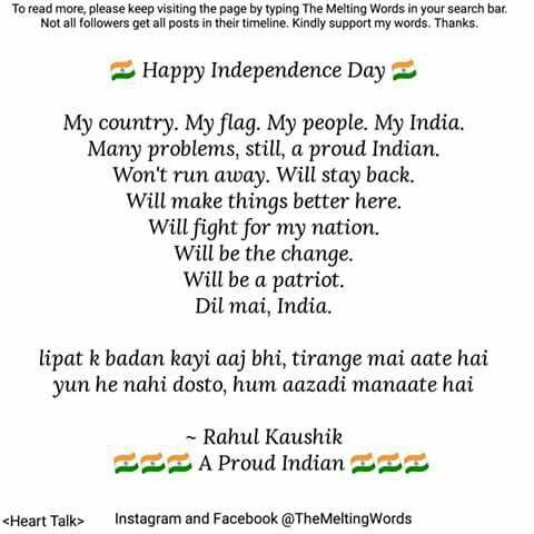 Heartly talks (#BGBAwards) - Independence day - Wattpad