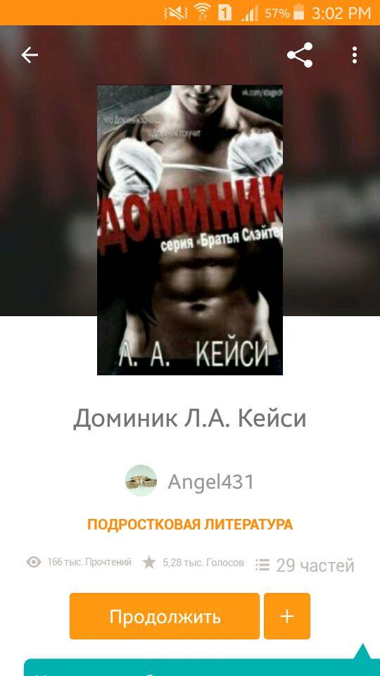 БРОНА Л.А.КЕЙСИ СКАЧАТЬ БЕСПЛАТНО