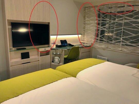 Vậy là hai bạn vẫn chưa đi quá giới hạn nhé :)) Tên của khách sạn là REMM ROPPONGI HOTEL :))