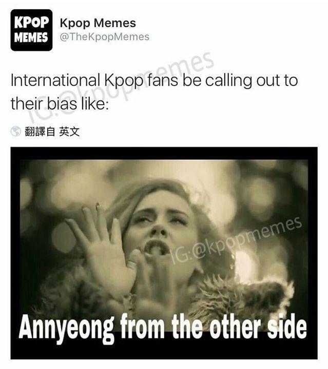 Book Of Shiteu The 2nd Relatable Kpop Memes Pt 14 Wattpad