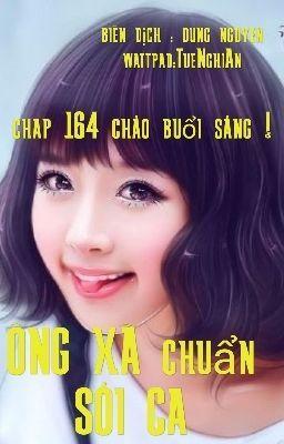 Lục Thượng Hàn thì thầm bên tai cô rồi nhẹ nhàng hôn môi cô
