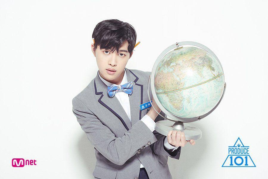 Imagini pentru kim hyun produce 101