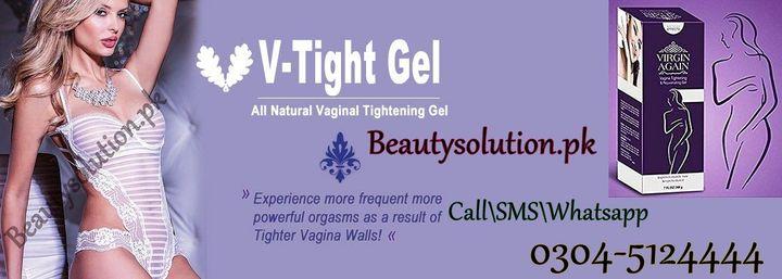 Vaginal Firming 50grm Virgin Again Gel In Pakistan Lahore