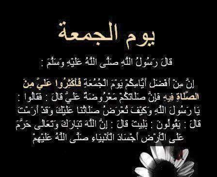 Desertrose اللهم صل وسلم وبارك على سيدنا محمد Islam