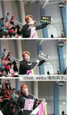 Đó là Jungkook các mẻ ạ =)))))))))) Cậu ấy cũng ở đây mà :v Cậu ấy vừa nhận Camera từ tay Staff còn gì :v