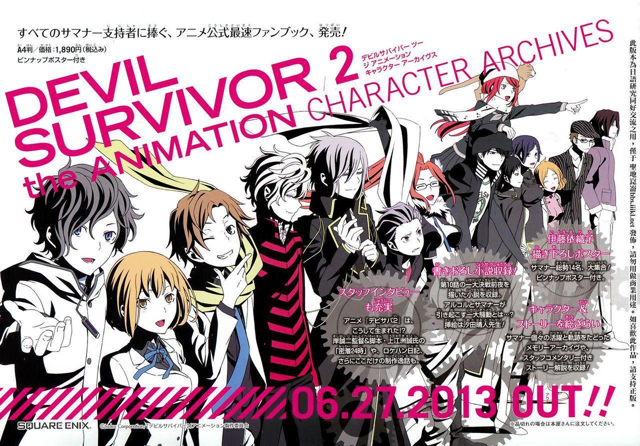 Tên : Ác quỷ sống sót - Devil Survivor 2 the animation