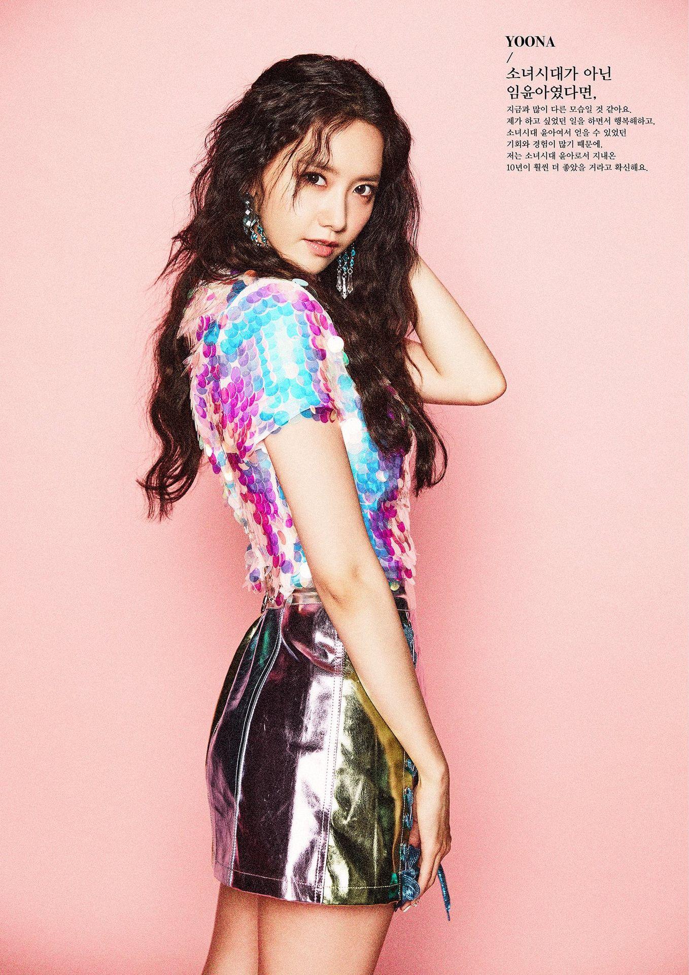 SNSD YoonA dating 2014