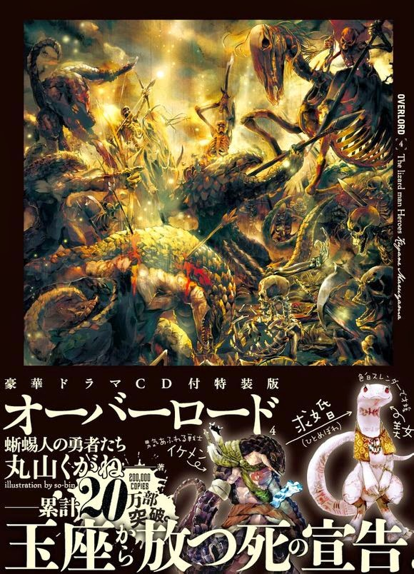 download overlord volume 12 pdf