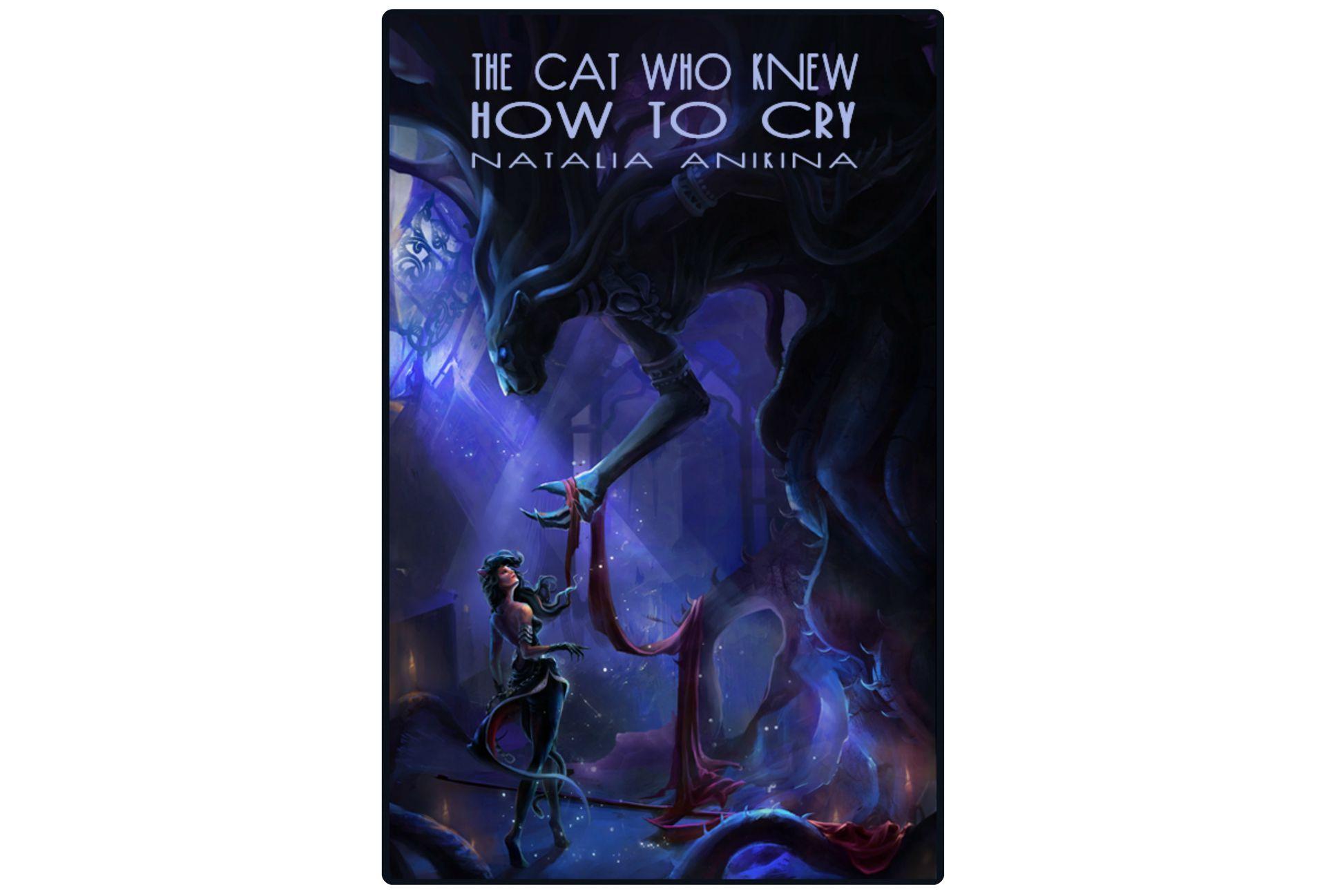 Ура-а! Я наконец-то закончила выкладывать перевод первого тома «Кошки, которая умела плакать» – The Cat Who Knew How to Cry!