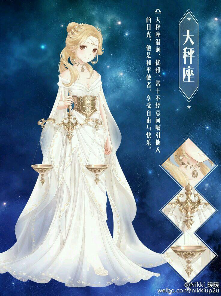 C x nh nikki truy n ng i sao th i trang 1 for Anime wedding dress up games