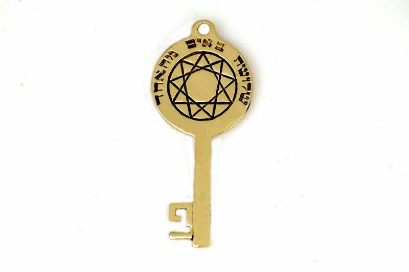 Untuk masuk ke area Labirin dibutuhkan sebuah Gold Key yang hanya dimiliki oleh seseorang yang berasal dari demon Plieno