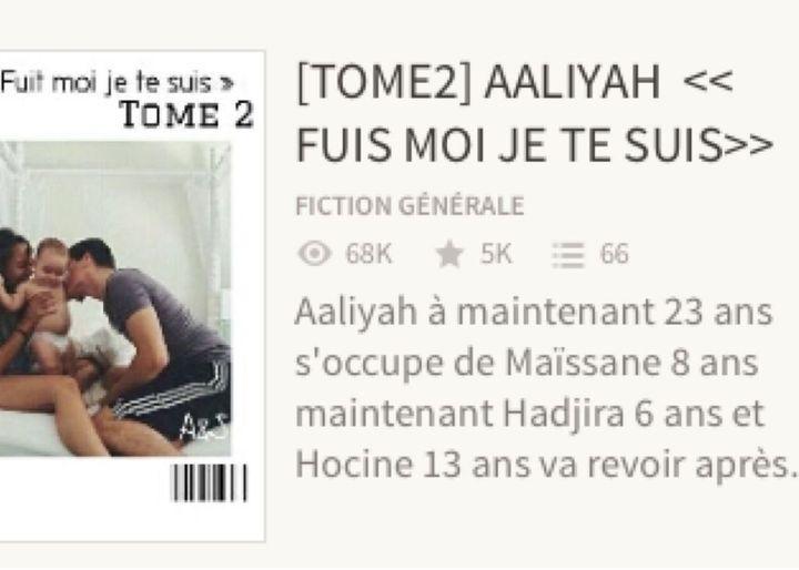 Chat gay gratuit francais