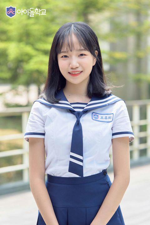 Idol School Profile [아이돌학교 프로파일] - 12  Jo Yuri