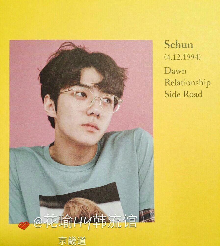 """Và trong Lucky one ver Interview, phần của Sehun từng có từ khóa là """"Bình minh"""""""