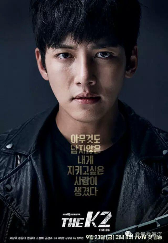 drama korea recommended the k wattpad