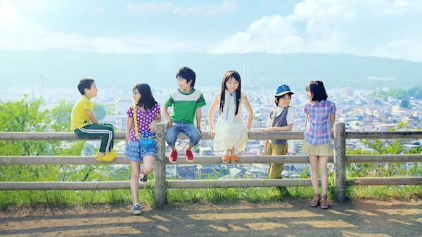 Three boys and three girls playing around as if they are the only kid leaving in this vast world