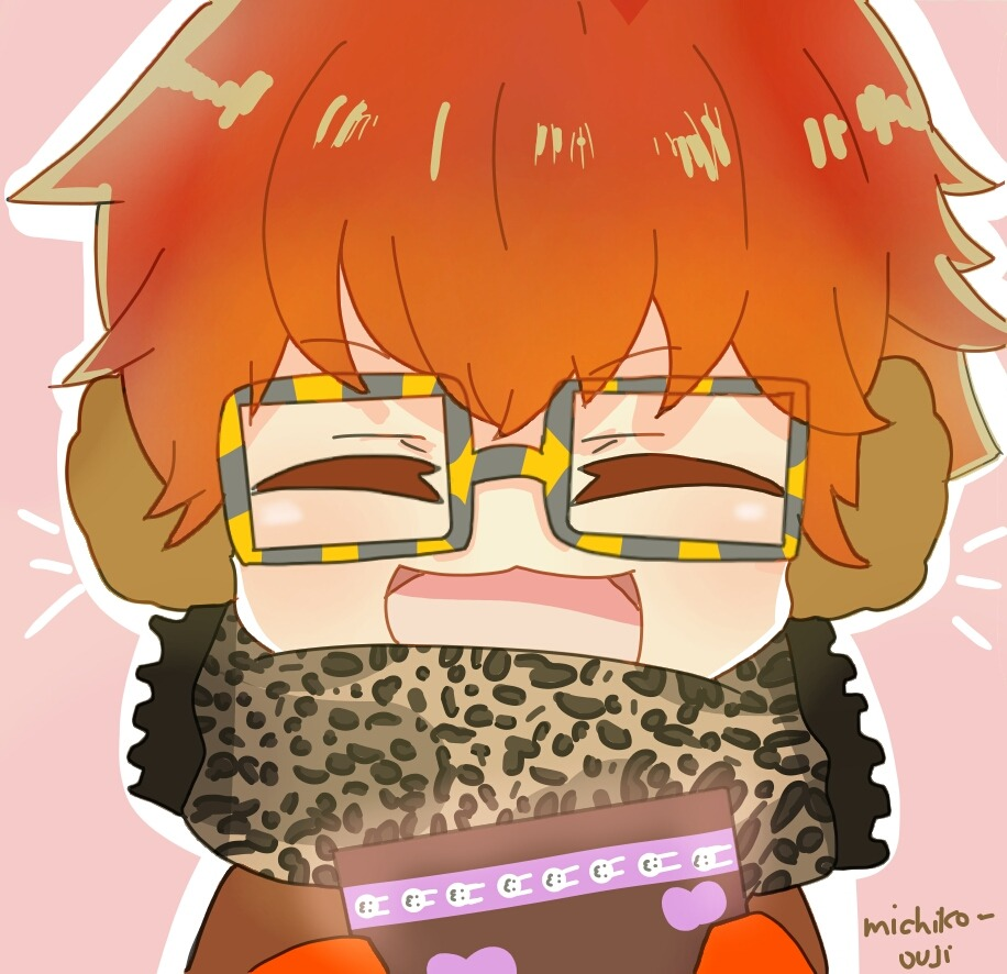 Mystic Messenger x Reader (BOOK 2) (ENDED) - Seven's Christmas Party