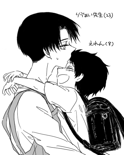 Levi x Reader Oneshots Book 1 - Daddy!Levi x Mommy!Reader x