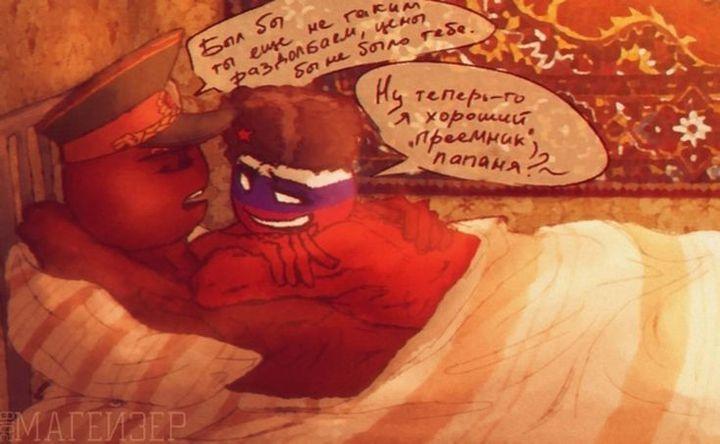 Imágenes de Countryhumans - #135 Ussr x Rusia - Wattpad
