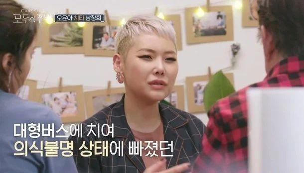 Aller Eun Ah Jaejoong datant