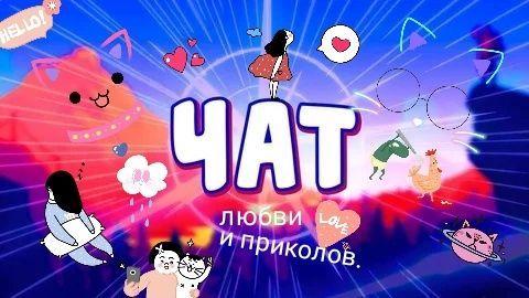 Смешные картинки на беседы в вк | hockeytape.ru | 270x480