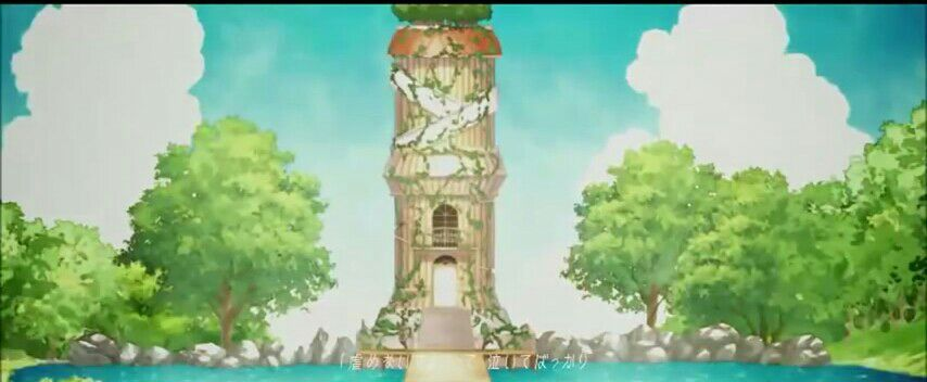 The birds sang beautiful songs, and at last at the middle of it all was a cliff, with a tower like house on top of it