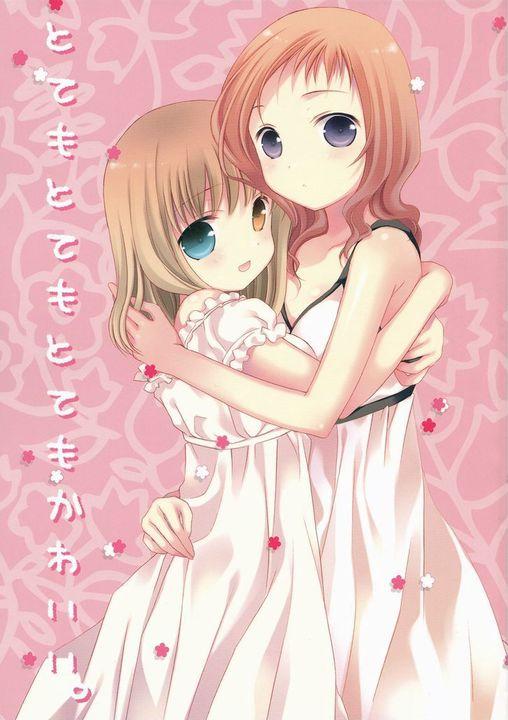 Images Mangas Et Autres Chapitre 23 Kawaii Et Autre