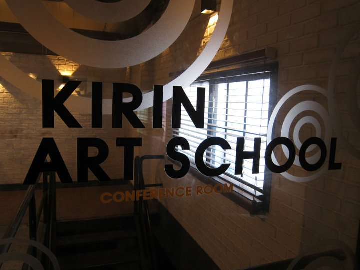 Kirin Art