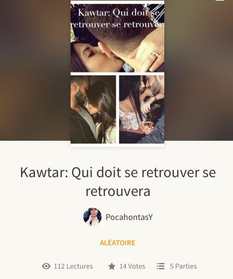 Résumé: Kawtar déménage à Paris, car son père se fait muter