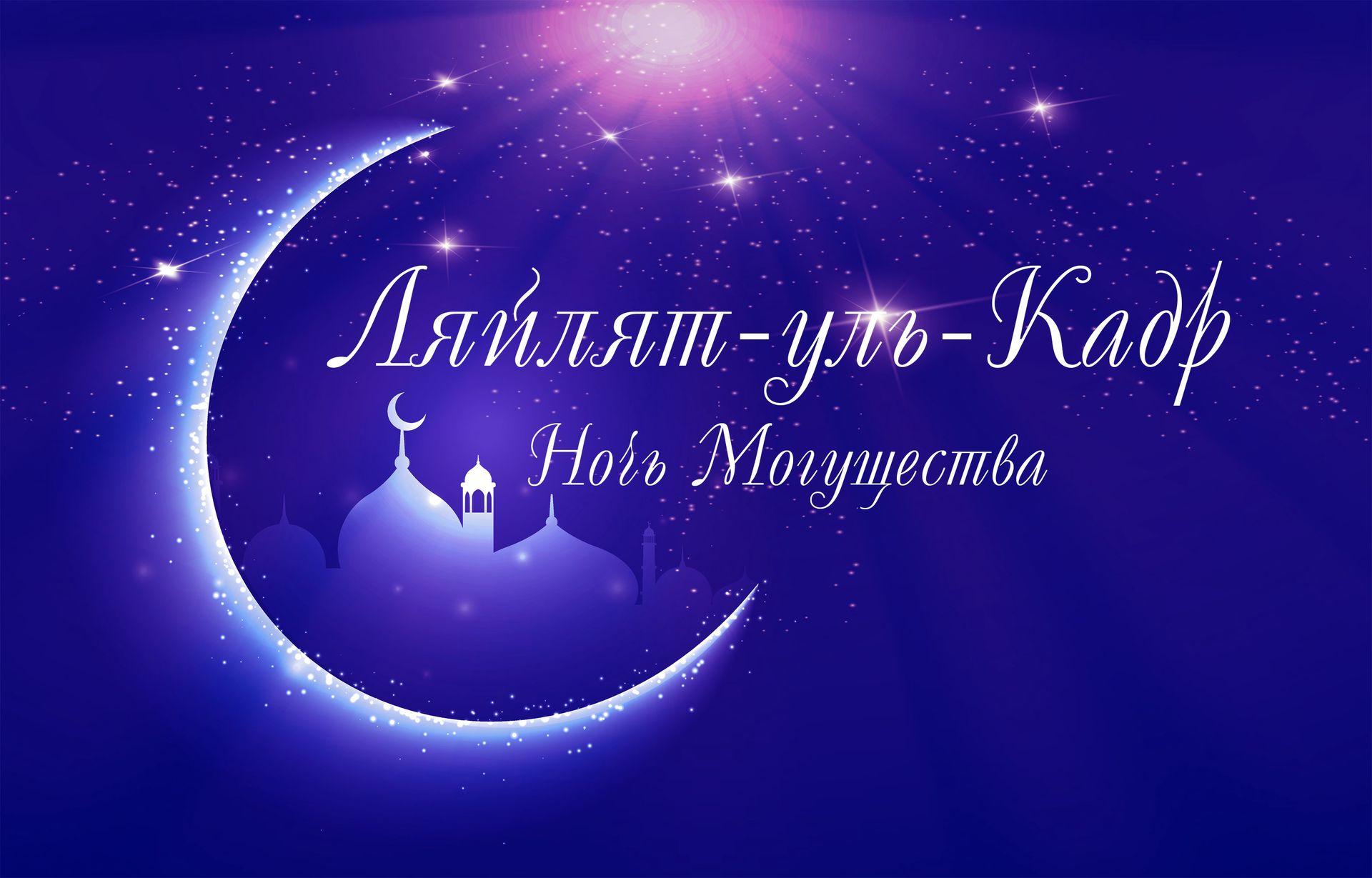 Прикольные, картинки мусульманам спокойной ночи