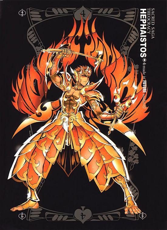 Hephaistos (còn gọi là Hephaestus) là vị thần của kỹ nghệ, bao gồm nghề  rèn, thủ công, điêu khắc, kim loại và luyện kim, và lửa.