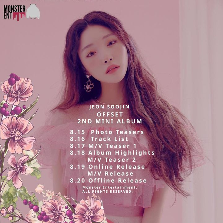 Today the track list for her album was also released, check out her schedule, first MV Teaser and her other teaser photo below!