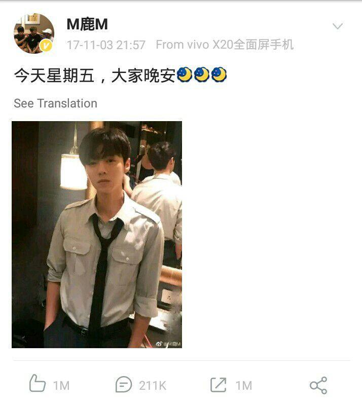 Ngày 9/11/2017, kể cả chúc mừng sinh nhật Trần Hách post vào giờ cũng có liên quan HunHan