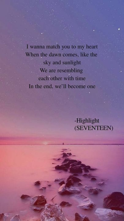 K Pop Wallpapers Seventeen Lyrics Wattpad