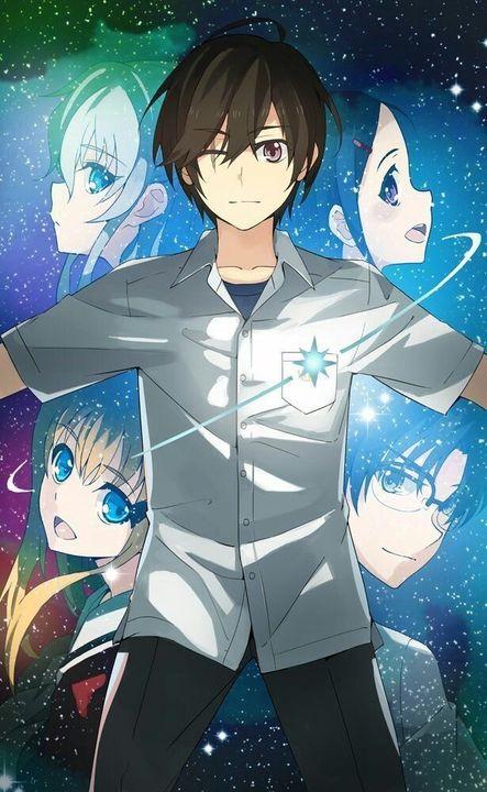 amikor lefogy anime)