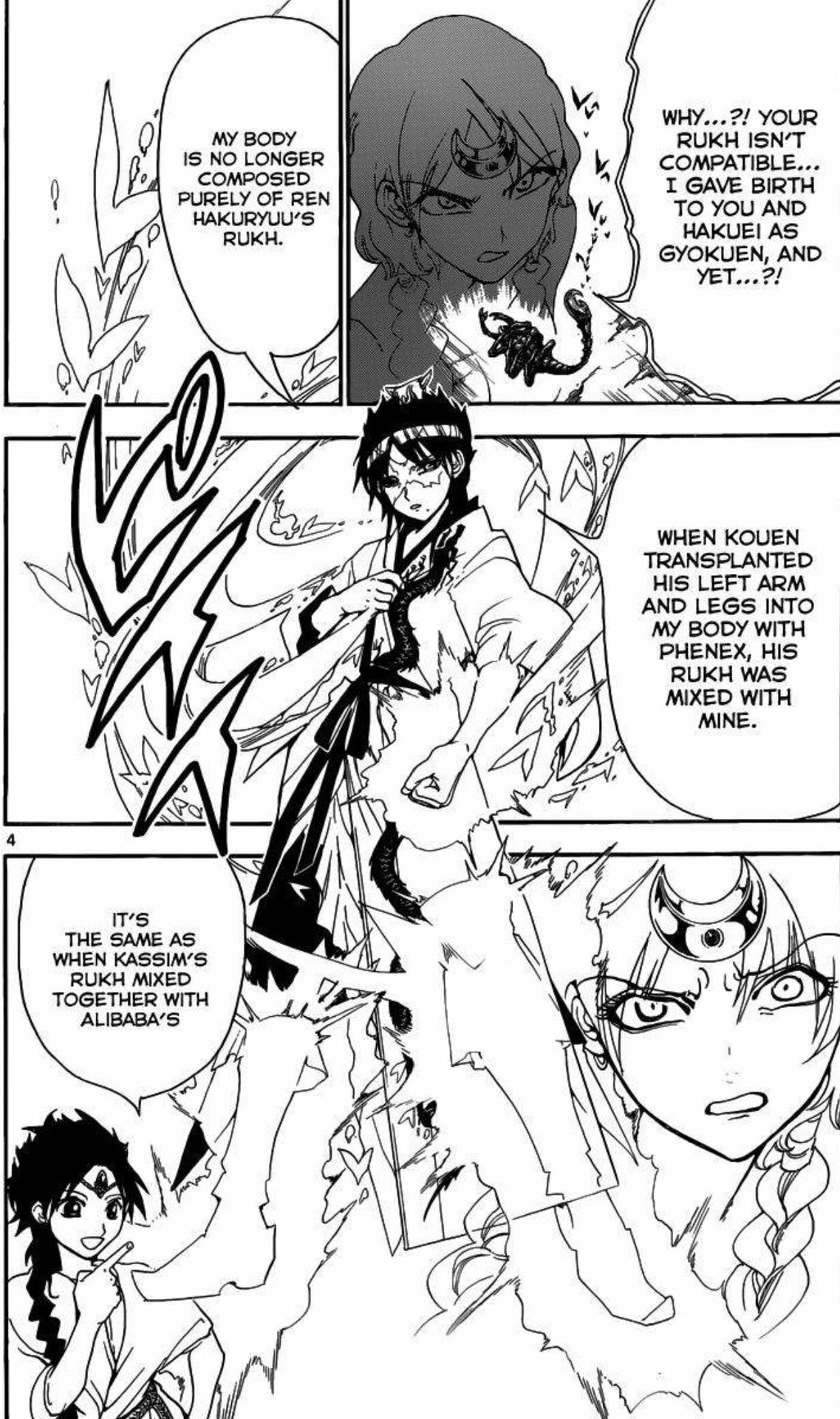 1) Arba wasn't able to posses Hakuryuu because his rukh is now mixed with Kouen's, similar to how Cassim's rukh mixed in with Alibaba's