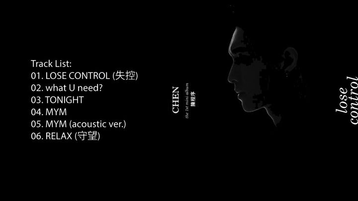 """Produced by Chen, """"Lose Control"""" is described as a """"Pop-R&B"""" song that has a distinct guitar melody"""