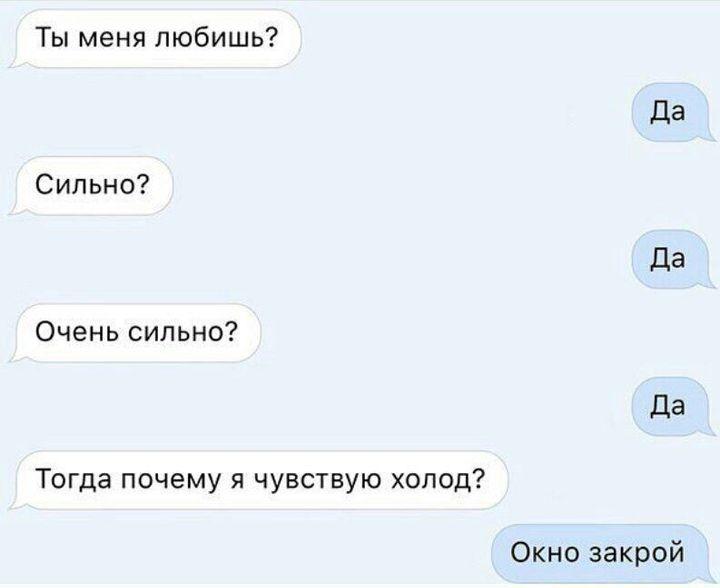 Картинки приколы над друзьями вконтакте, апреля открытки