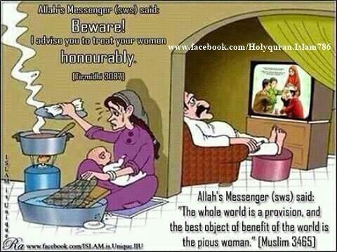 islamic articles quotes ☆qualities of a good husband☆ wattpad