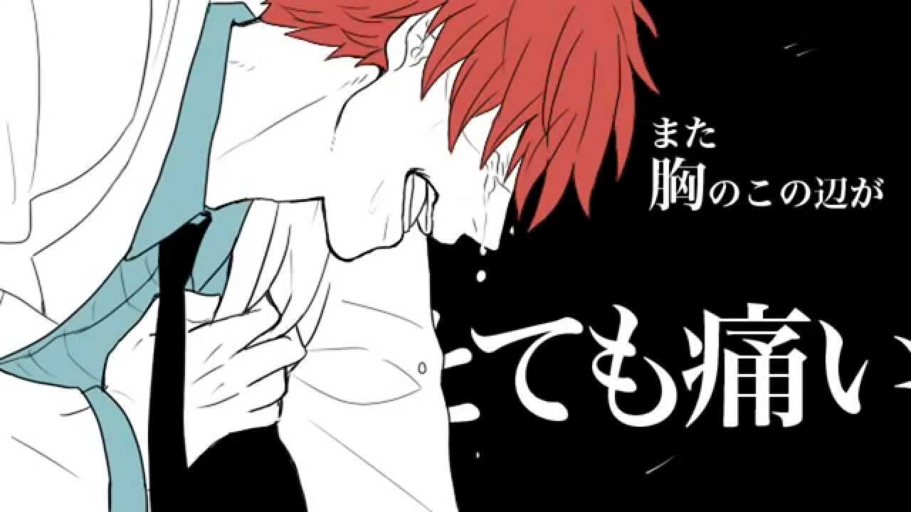 KnB x Reader Oneshots - Icy Cuts - Akashi x Reader - Wattpad