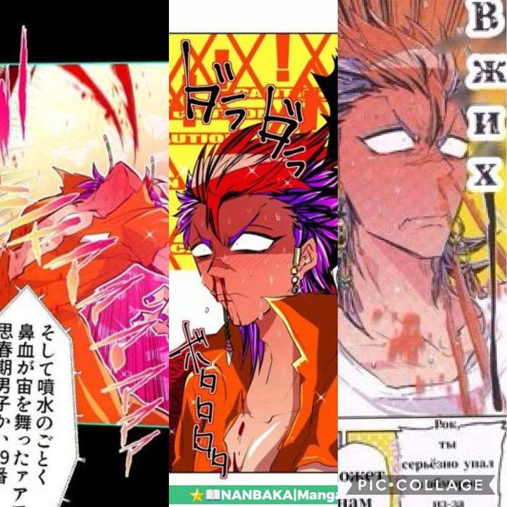 20+ Nanbaka Rock Manga Pics