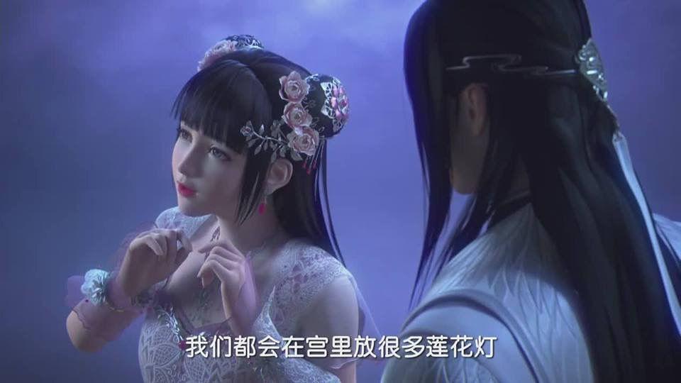 Đọc 11: A Cửu công chúa x Bạch y Đoàn Vân - Truyện Tổng hợp mĩ nhân trong  phim hoạt hình 3D Trung Quốc