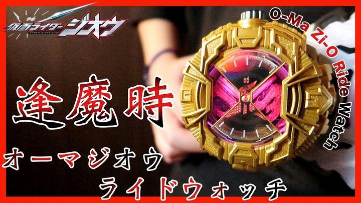 Kamen Rider ZI-O: The Ticking Clock - oc 03 - Wattpad