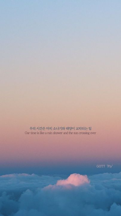 K Pop Wallpapers Got7 Lyrics Wattpad