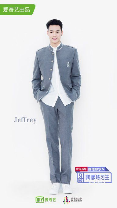 Idol Producer Profiles - 82  Jeffrey • Huayi Brothers
